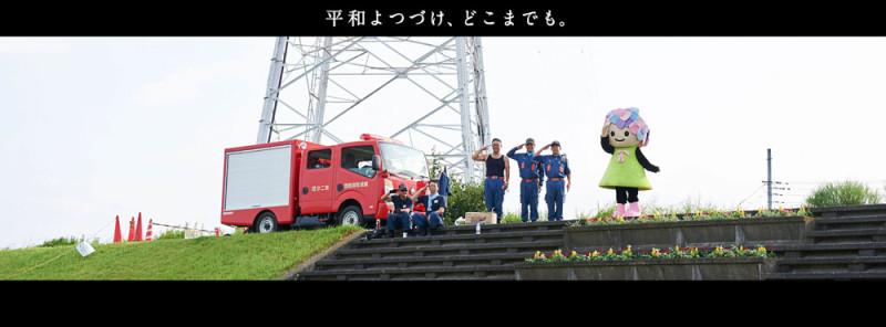 2015_11_消防団1