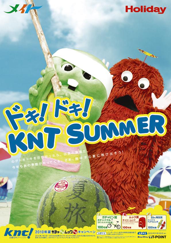 B1_summer