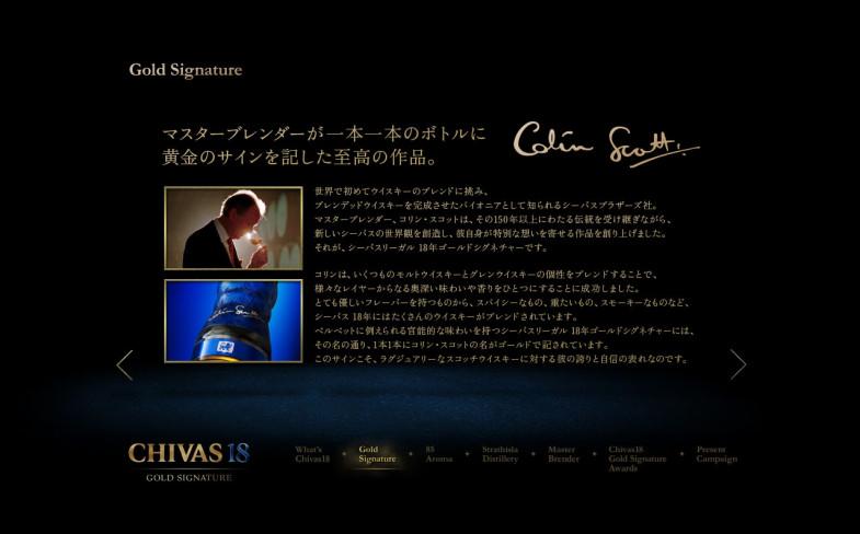 DVD_3_GoldSignature