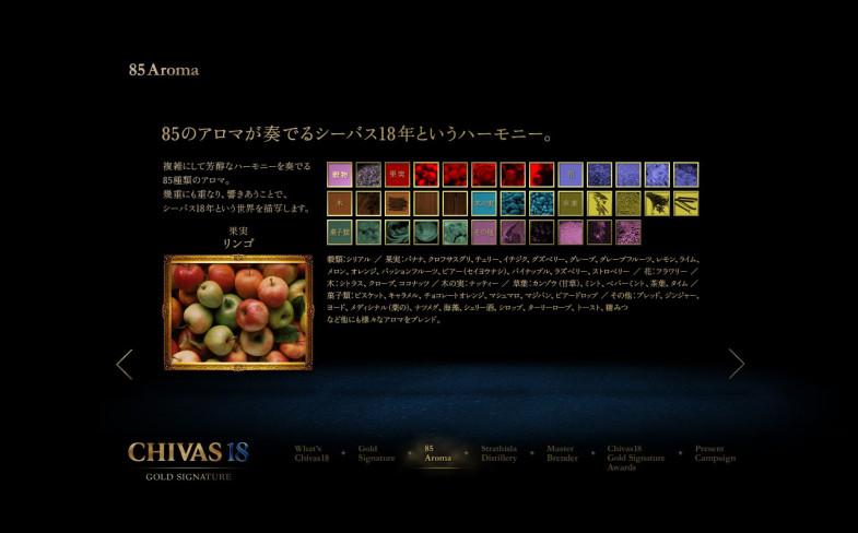 DVD_4_85Aroma