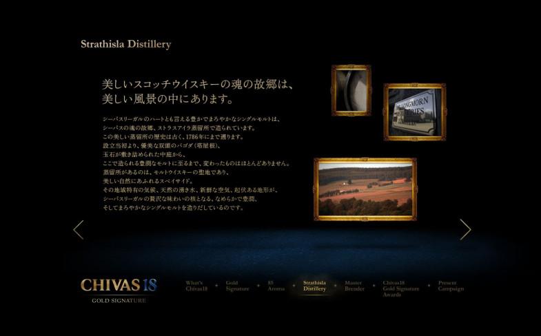 DVD_5_Strathisla