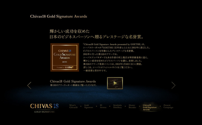 DVD_7_Awards