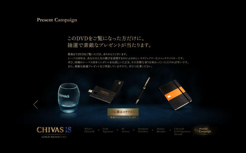 DVD_8_PresentCP