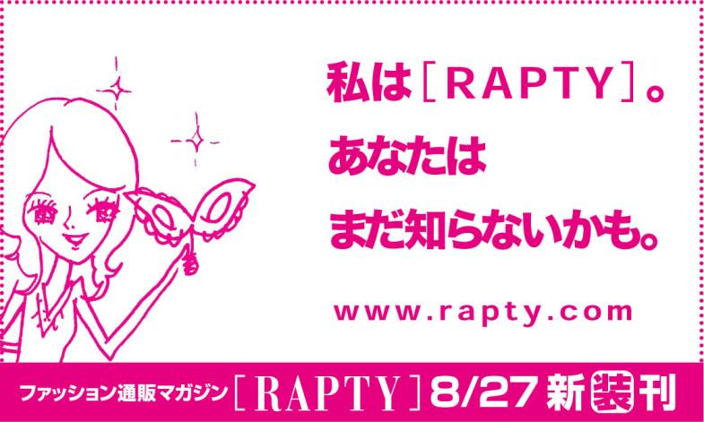 RAPTY_Mag_1