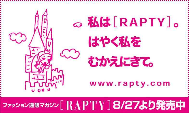 RAPTY_Mag_6