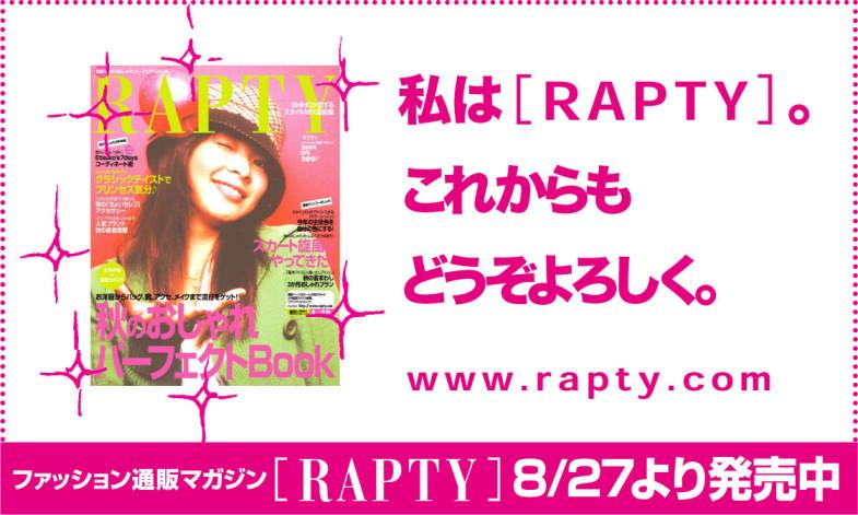 RAPTY_Mag_7