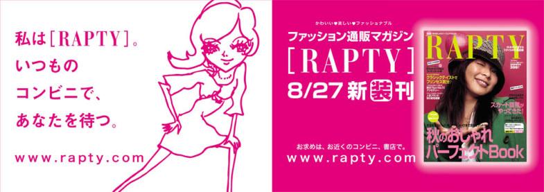 RAPTY_poster