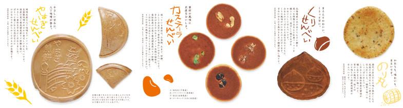 ichiryudo_leaf_2