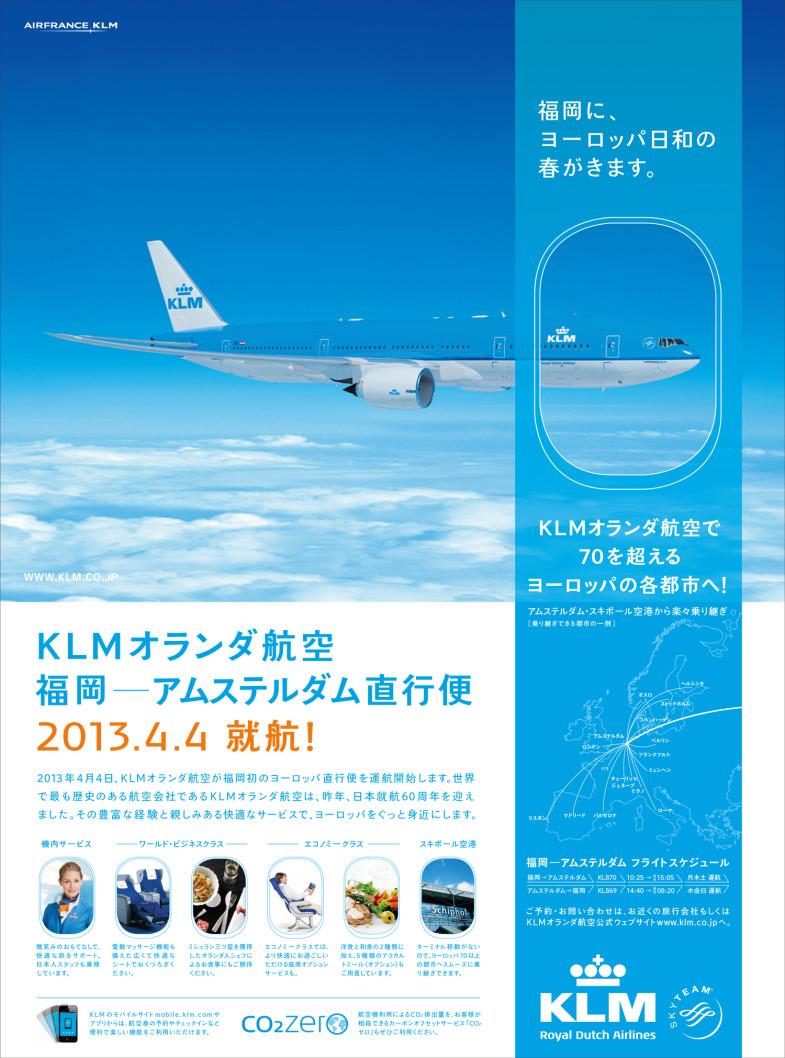KLM_np_15d_1205_ol