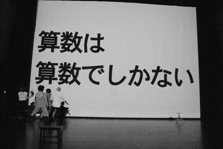 poetic_007