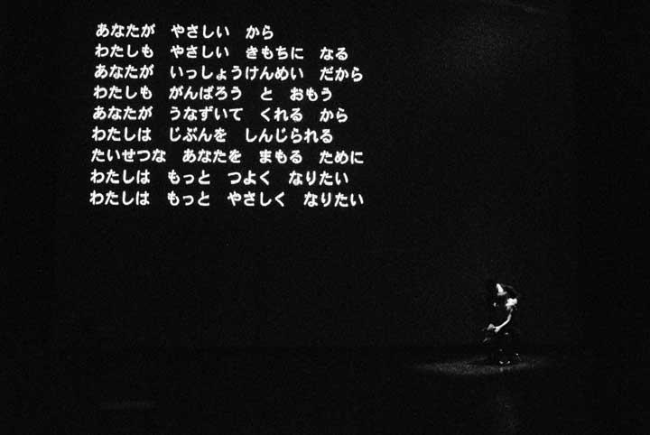 poetic_054